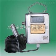 哪家Z优惠矿用投入式液位传感器/矿用液位传感器