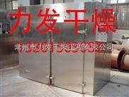 瓜果干箱式干燥设备