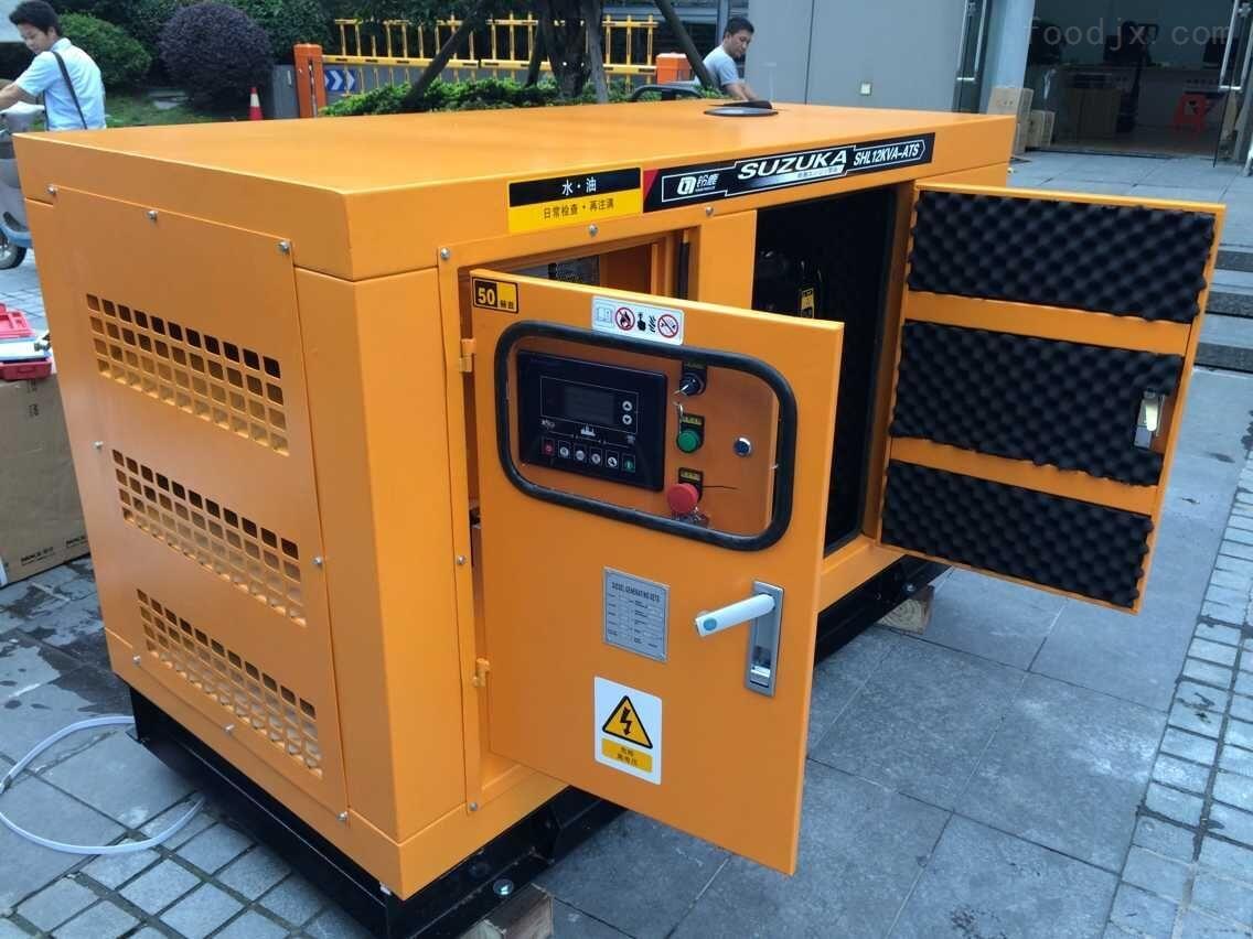10kw柴油发电机型号-上海菱鹿实业有限公司销售部