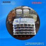 雷麦牌小型铝塑泡罩包装机生产厂家