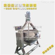 供应中央厨房专用大型加热设备 400L电加热夹层锅