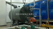 供应KS0.35-85/65-Y.Q中瑞真空热水锅炉