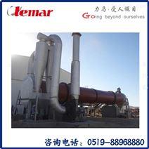 高分子粉剂回转窑干燥机200kg/h