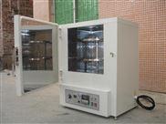 高温箱/精密热风循环干燥箱/高温老化箱/烘箱/高温炉/真空干燥箱