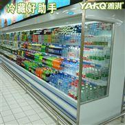 供应雅淇商用超市风幕柜
