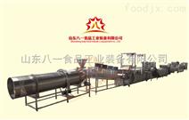 薯条薯片连续生产线供应