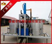 供应葡萄压榨机收汁机