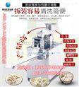 仿手工饺子机 做饺子机器批发