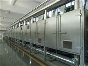 常州麦杰客供应真空带式干燥机
