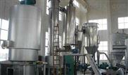 闪蒸干燥机厂家出售:苯酚烘干机,苯酚闪蒸干燥设备