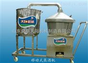 移动式蒸酒机,小灶酒蒸馏机