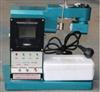 FG-3土壤液塑限联合测定仪-液塑限仪试验-液塑限仪测定