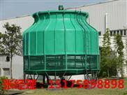 玻璃钢中高温冷却塔