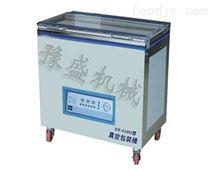 河南茶叶真空包装机多少钱一台?