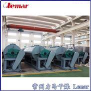 800L原料药真空耙式干燥机