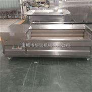 1500-大棗清洗機 小型紅棗清洗機廠家