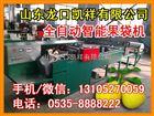 凯祥牌浦江多功能杂柑果袋机子,不知火,天草,寿柑,青见都可以使用的果袋机子