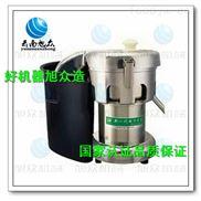 wf-a1000商用榨汁机
