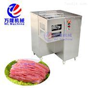 供应不锈钢多功能自动鲜肉切丁机