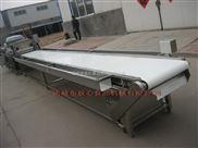 放心FX-600不锈钢输送网带 蔬菜加工厂用输送带 水果加工厂用输送带 耐热耐高温