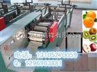 GDJ-柠檬果袋机四川安岳岳阳尤力克柠檬果袋机子,尤力克柠檬果袋机子厂家最新价格。