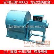 SM500×500-SM500×500水泥试验小磨(小型球磨机)——产品参数