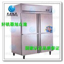 商用廚房冷柜