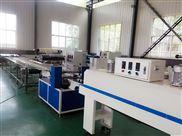 供应青海省省电省时高配置HN-6308恒温包装机收缩炉