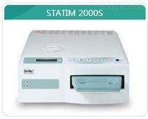 赛康卡式灭菌器2000S