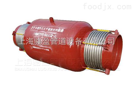 型波纹补偿器采用双波纹管连动分流平衡腔结构设计