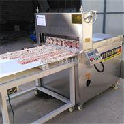 大型八卷羊肉切片机 培根切片机 厂家可定制
