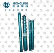 150QJ10-100/14深井泵,井用潛水泵,深井潛水電泵