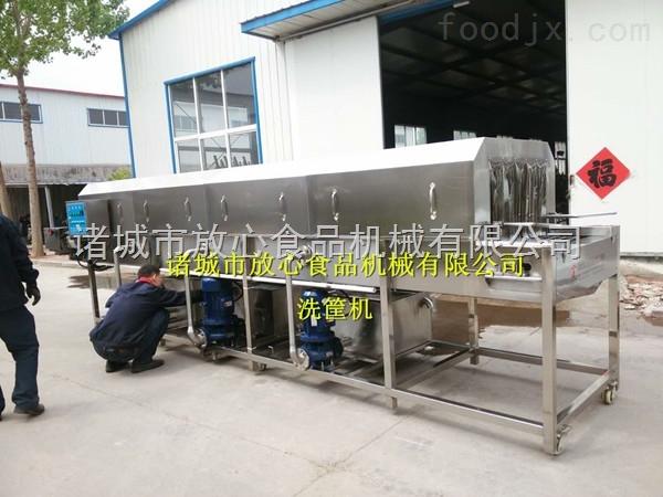 放心FX-800热碱水洗筐机 高效去油污清洗机 肉筐清洗机