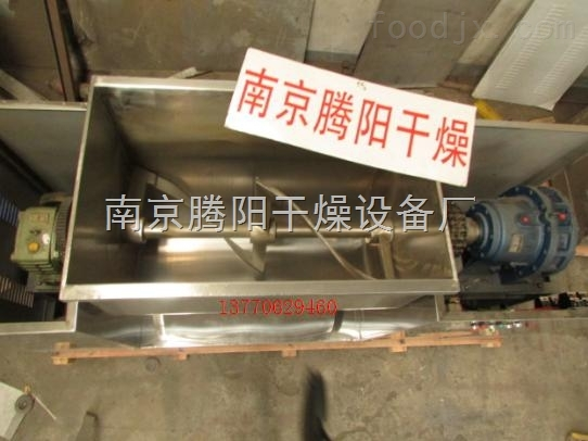 CH-200L大型肉制品搅拌机