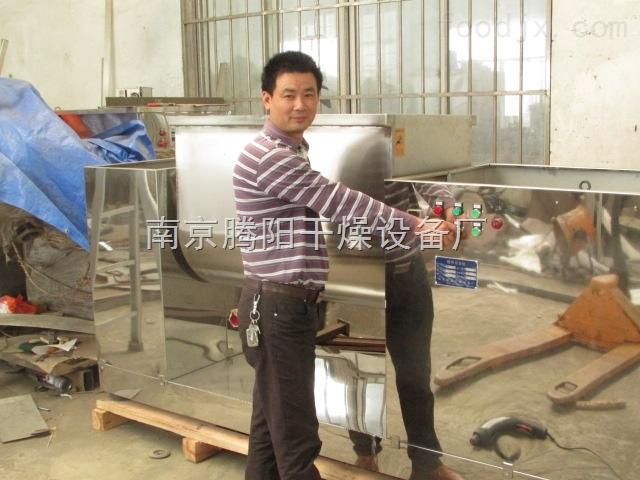 CH-400L搅拌设备~小型不锈钢调味品槽型搅拌混料机