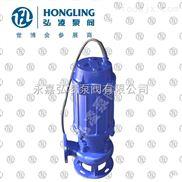 WQ25-8-22-1.1无堵塞潜水排污泵,无堵塞排污泵,潜水排污泵