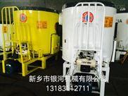 TMR-5立方TMR饲料搅拌机,TMR饲料混合搅拌机