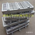 HB-60专业生产培根模具盒 304不锈钢材质 耐腐蚀
