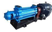 自平衡给水泵、长沙奥凯水泵厂多级锅炉给水泵型号及运用
