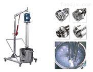 机械升降高速乳化分散机-高剪切乳化机