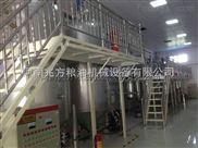 定制-菜籽油精炼设备,河南兆方粮油机械设备有限公司