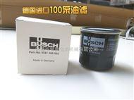 普旭BUSCH真空泵机油滤芯过滤芯100泵油雾过滤器