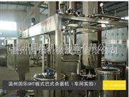 供应全自动茶饮料灌装生产线