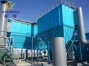开封天然气锅炉DMC-24袋脉冲单机除尘器两米布袋灰斗腿子加长的作用