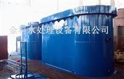 陕西屠宰厂污水处理设备供应标准配置