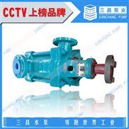 卧式单吸多级离心泵,生产厂家,三昌泵业