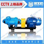 上海D型卧式多级离心泵,制造厂家,三昌泵业