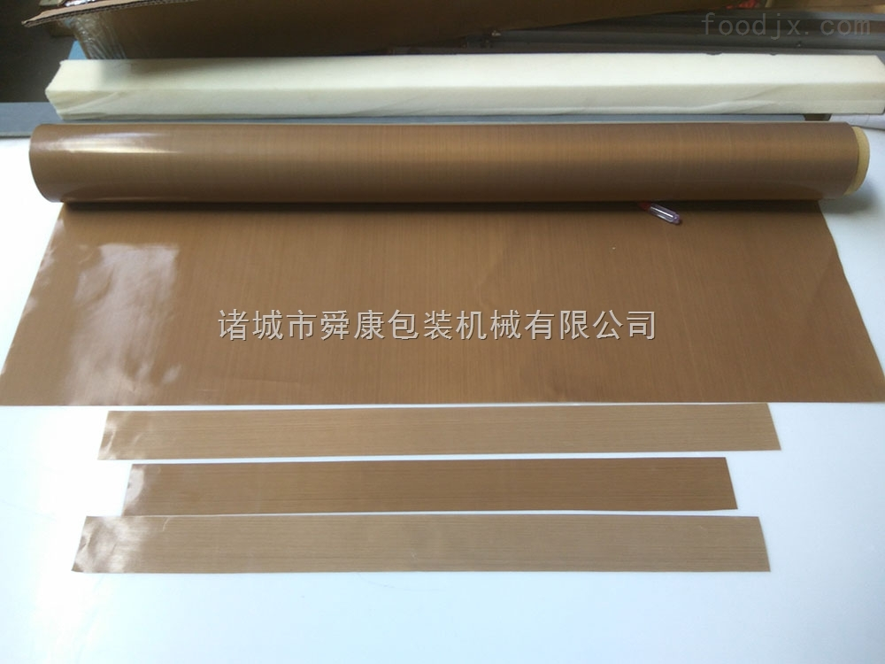 隔离布 铁氟龙高温布 真空包装机专用  特氟龙布