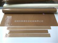 隔离布 铁氟龙高温布 真空包装机  特氟龙布
