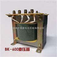 隔离变压器BK600 真空包装机配件 控制变压器 高频变压器